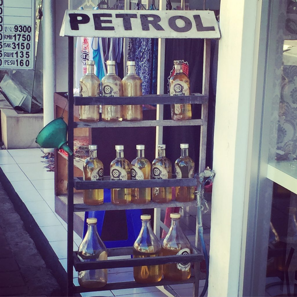 Petrol for sale